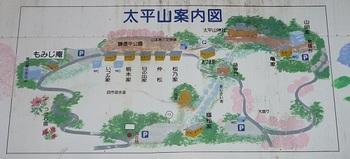 太平山案内図.jpg