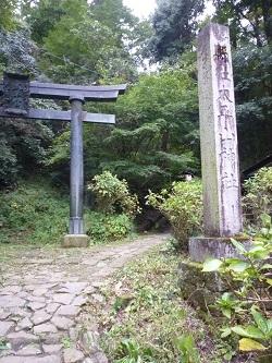 太平山神社二の鳥居.jpg