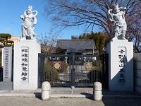 如意輪寺(富田)1.jpg