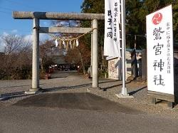 家中鷲宮神社0.jpg