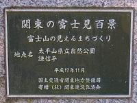富士遠望4.jpg