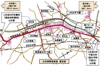 富田宿概略図.jpg