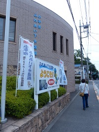 小平市ふれあい下水道館1.jpg
