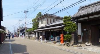 岡田記念館1.jpg