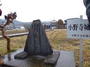 岩舟歴史散歩23.jpg