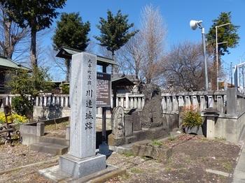 川連城跡1.jpg