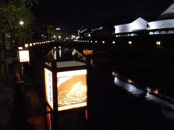 巴波川行燈6.jpg