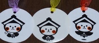 手作り「とち介」メダル.jpg