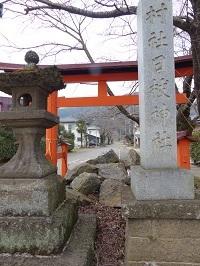 日枝神社(下皆川)7.jpg