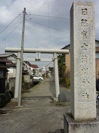 日限浅間神社1.jpg