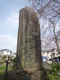 日限浅間神社4.jpg