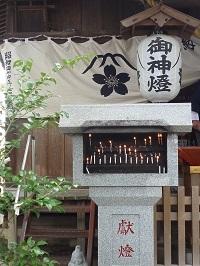 日限浅間神社7.jpg