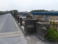 旧大光寺橋(2015年4月).jpg