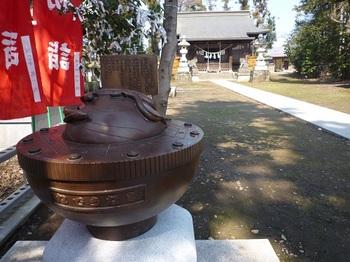 星宮神社(平柳町)2.jpg