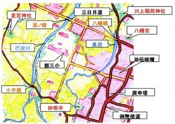 昭和23年頃の長沼周辺図.jpg