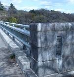 晩翆橋2.jpg