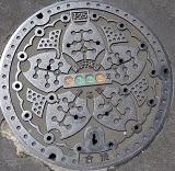 東京下水道1.jpg