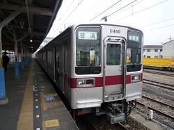 東武電車.jpg