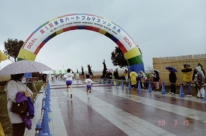 板倉ハートフルマラソン大会2.jpg