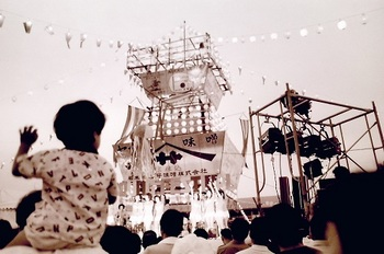 栃木ヤングフェスティバル1.jpg