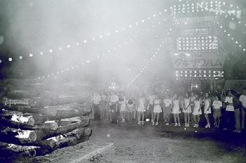 栃木ヤングフェスティバル3.jpg