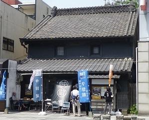 栃木・蔵の街かど映画祭4.jpg