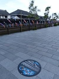 栃木市マンホール蓋カラー版2枚目発見.jpg
