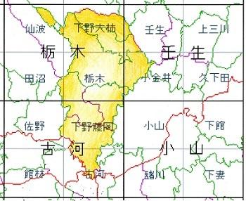 栃木市関連地形図.jpg