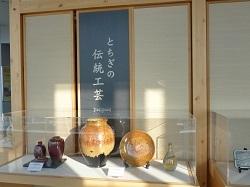 栃木県庁9.jpg