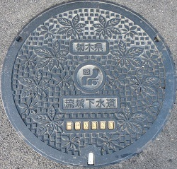 栃木県流域下水道1.jpg