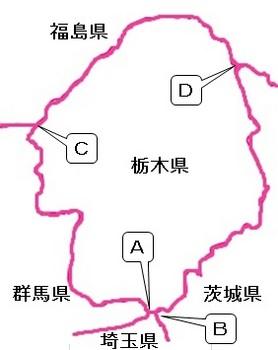 栃木県白地図3.jpg