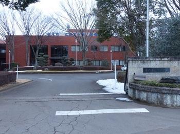 栃木県県央浄化センター正門.jpg