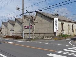 桐生街歩き12.jpg