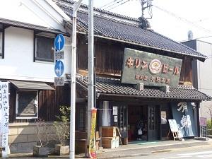 桐生街歩き16.jpg