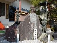 正仙寺2.jpg