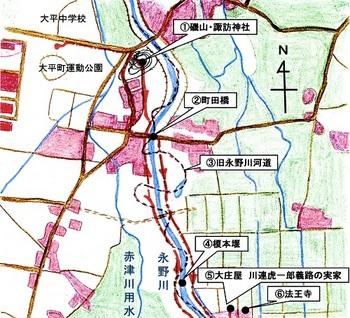 永野川沿いを歩き榎本宿を巡る1.jpg