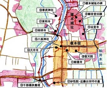 永野川沿いを歩き榎本宿を巡る2.jpg