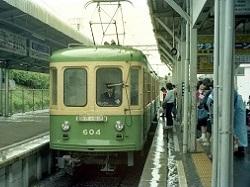 江ノ電1.jpg