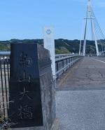 烏山大橋2.jpg