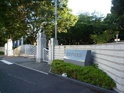 理化学研究所正門.jpg