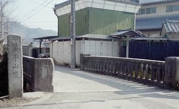 琴平山道1987年.jpg