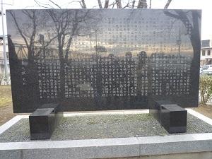 田中正造翁銅像3jpg.jpg