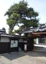 田中正造記念館1.jpg