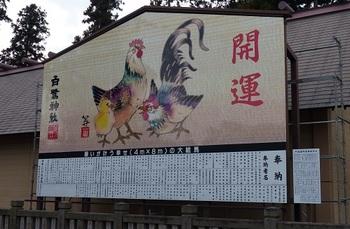 白鷺神社2.jpg