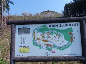 皆川城址公園案内図.jpg