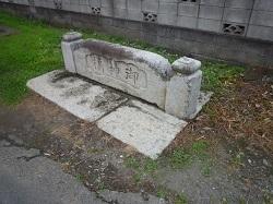 皆川東宮神社1.jpg