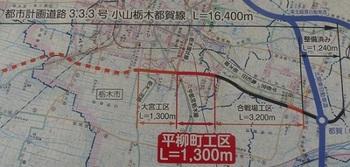 県道3号線開通式10.jpg
