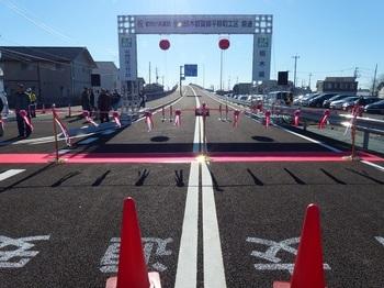 県道3号線開通式3.jpg