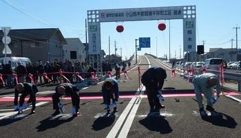 県道3号線開通式4.jpg