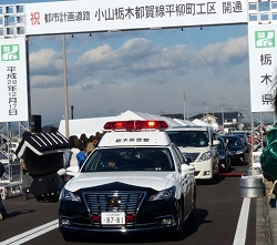 県道3号線開通式8.jpg